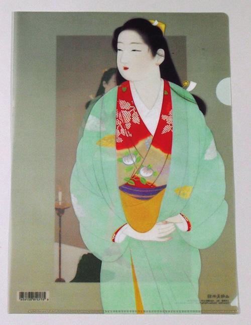 上村松園の画像 p1_27